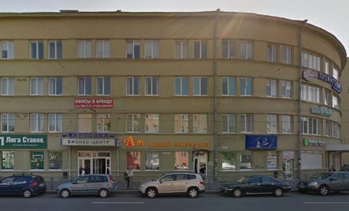 офис Пластик Он Лайн в Санкт-Петербурге